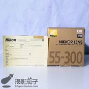 99新尼康 55-300mm f/4.5-5.6G ED VR#7320[支持高价回收置换]