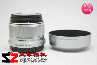 98新 奥林巴斯  25mm f/1.8 25/1.8 广角定焦大光圈微单镜头