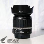 98新佳能 EF-S 18-55mm f/3.5-5.6 IS #0272 [支持高价回收置换]