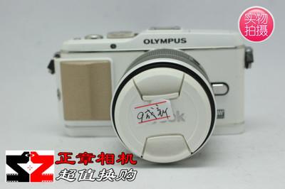 90新 奥林巴斯 E-P3 白色 ep3 微单相机 套机(柯达12-45)镜头