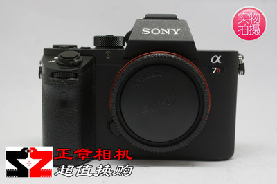 Sony/索尼 A7R II A7R2 A7R二代二手全幅微单相机