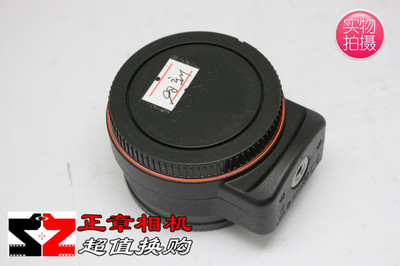 Sony/索尼 LA-EA3 全画幅A7/A7R转接环 索尼E接A镜头 卡口适配器
