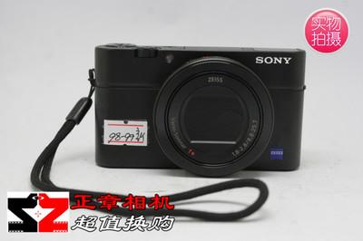 Sony/索尼 DSC--RX100M4 黑卡四代 RX100 4 rx100IV 数码便携相机