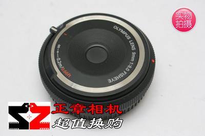 Olympus/奥林巴斯 9mm f/8 fisheye鱼眼镜头 9/8 微单镜头