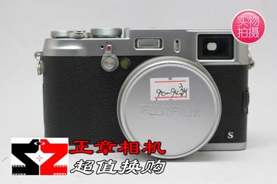 90新 银色 Fujifilm/富士 x100S 支持置换 X100 X100T X-A1 X-M1