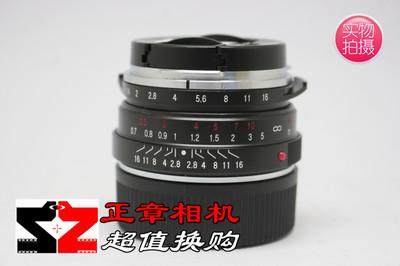 福伦达  35mm f/1.4(MC) 35/1.4 M口大光圈镜头