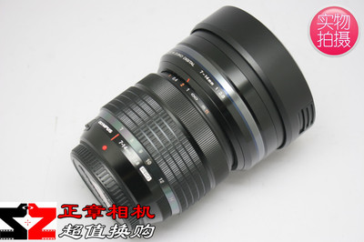 Olympus/奥林巴斯 M.Zuiko ED 7-14mm F 2.8 PRO 超广角变焦镜头