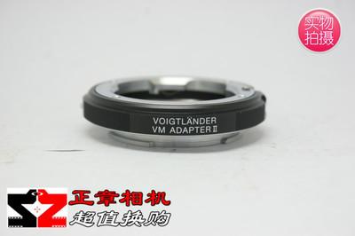 二手 福伦达 原厂二代VM转E口 徕卡L/M-NEX 转接环可转接A7/R2/M2