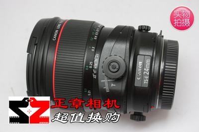 Canon/佳能 TS-E 24mm f/3.5L II 二代移轴单反镜头 广角镜头