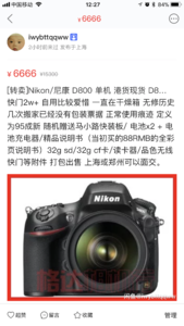 D800 二手出售,9成新+,快门3w
