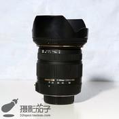 95新适马17-50mm f/2.8EX DC OS(尼康口)#0491[支持高价回收置换]