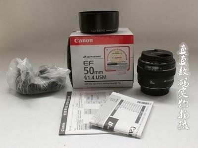 崭新京东行货佳能50mm/F1.4 定焦镜头 全套齐全带原装遮光罩#7819