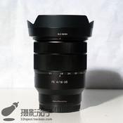 98新索尼  T* FE16-35mm f/4 ZA OSS#6091[支持高价回收置换]