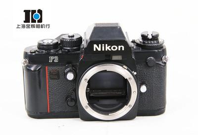 Nikon尼康 F3 f3 胶片单反相机机身,实体现货 135胶片胶卷