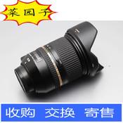 腾龙 SP 24-70 F2.8 Di VC USD A007 98新 (收购 置换)