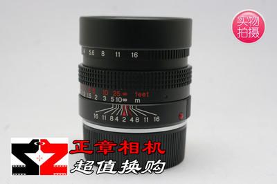柯尼卡Konica M-Hexanon 50mm F2 徕卡M口旁轴相机镜头 50/2