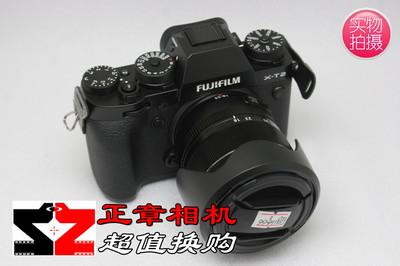 富士/Fujifilm X-T2 旗舰无反微单相机 t2 T2 黑色 套机 18-55