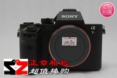 98新 Sony/索尼 A7R II A7R2 A7R二代二手全幅微单相机