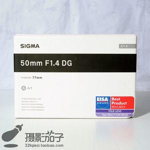 99新适马50mm f/1.4 EX DG (尼康卡口)#9756[支持高价回收置换]