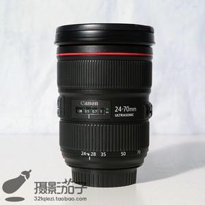 99新 佳能 EF 24-70mm f/2.8L II USM #6138[支持高价回收置换]