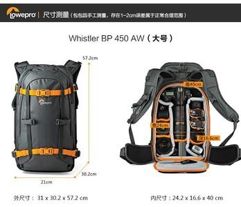 乐摄宝 Whistler BP 450 AW双肩摄影包 WSBP450相机包双肩背包