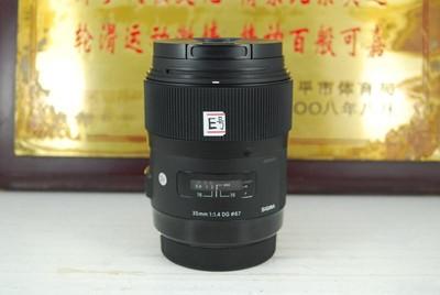 佳能口 适马 35mm F1.4 ART HSM 单反镜头 大光圈定焦人像 新款