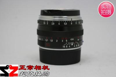 蔡司 ZEISS ZM C Sonnar 50 F1.5 黑色 50/1.5徕卡M口