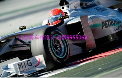 北京赛车计划群317666