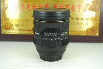 佳能口 适马 24-70 F2.8 HSM 三代 单反镜头 全画幅 专业恒圈挂机