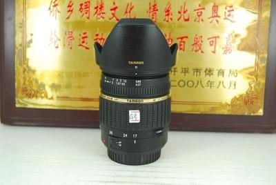 95新 佳能口 腾龙 17-50 F2.8 A16 单反镜头 恒圈挂机头 可置换