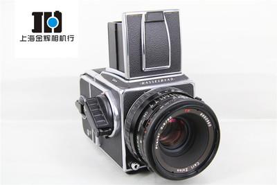 hasselblad哈苏 501CM+CFE80/2.8+A12新款后背 实体现货
