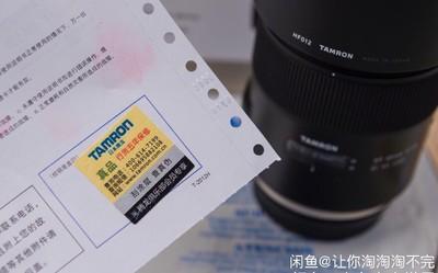 腾龙 SP45mmF1.8 Di VC USD