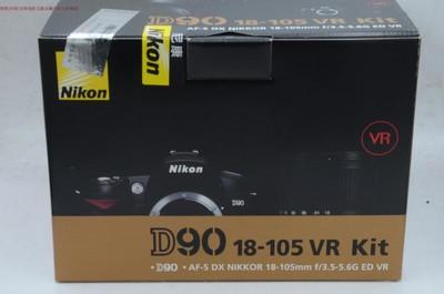 新到 一套全新仅开封 尼康D90 18-105套机 礼品机 编号8761