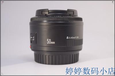 千亿国际娱乐官网首页 EF 50mm f/1.8 II