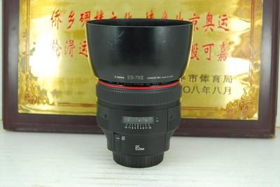 98新 佳能 85mm F1.2L II USM 单反镜头二代 大眼睛 专业定焦人像