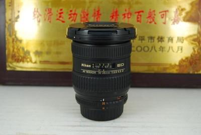 95新 尼康 18-35 F3.5-4.5D 银广角 单反镜头 全画幅广角变焦