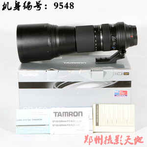 腾龙 SP 150-600mm f/5-6.3 Di VC USD(A011) (佳能口)