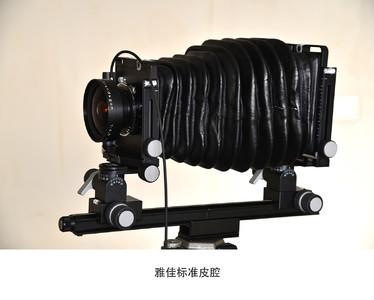 雅佳大画幅胶片相机