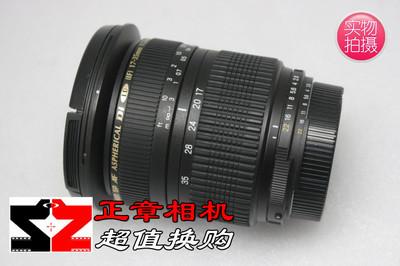 90新 腾龙 SP AF17-35mm f/2.8-4 Di (A05)尼康口 全幅广角镜头