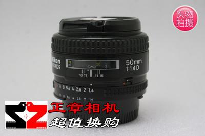 90新 尼康 AF 50mm f/1.4D 50/1.4D 单反大光圈镜头