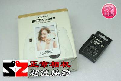Fujifilm/instax 拍立得相机mini8 白色 智能美颜 一次成像