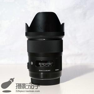 99新适马35mm f/1.4DG HSM A (佳能口)#1965[支持高价回收置换]