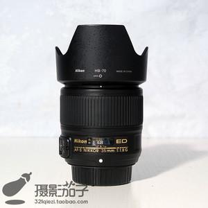 99新尼康 AF-S 尼克尔 35mm f/1.8G ED#5249[支持高价回收置换]