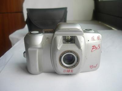 很新凤凰PH5小神龙自动曝光定焦镜头相机,外形仿单反,送皮套