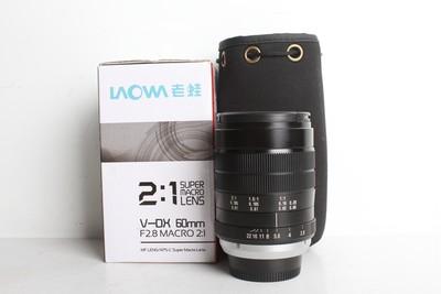 95新二手laowa老蛙 60/2.8 2:1倍超微距镜头尼康口(B6929)京