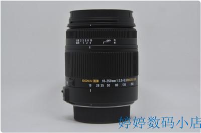适马 18-250mm f/3.5-6.3 DC Macro OS HSM (尼康口)