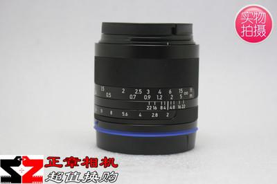 蔡司 Loxia 35mm/2 索尼E口全幅微单镜头 35/2 A7RII A7S A7 等