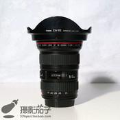 98新 佳能 EF 16-35mm f/2.8L II USM#3026[支持高价回收置换]