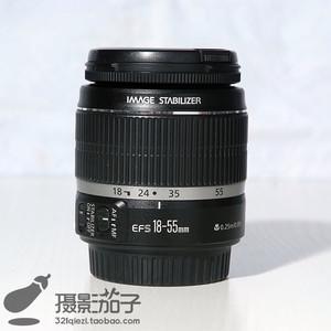 99千亿国际娱乐官网首页 EF-S 18-55mm f/3.5-5.6 IS #1890 [支持高价回收置换]