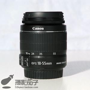 99新千亿国际娱乐官网首页EF-S18-55mm f/3.5-5.6 IS II #5344[支持高价回收置换]